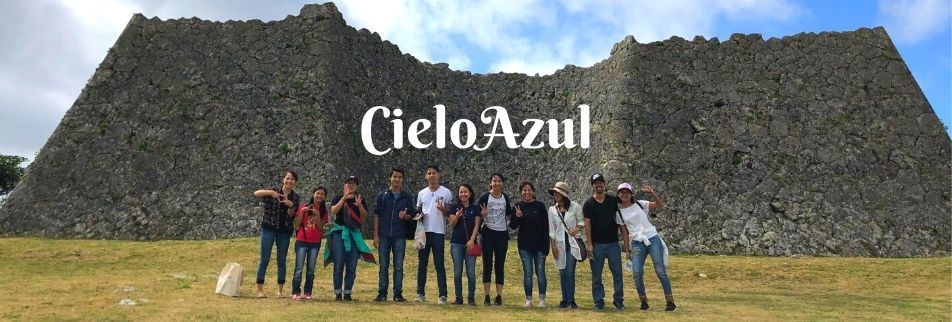 Cielo Azul/シエロ アスール/ヒスパニック文化センター/多文化共生/ヨガ/眞壁由香
